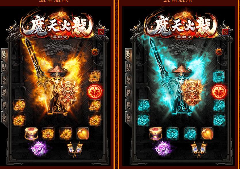 龙币在超变单职业游戏中的获取和兑换