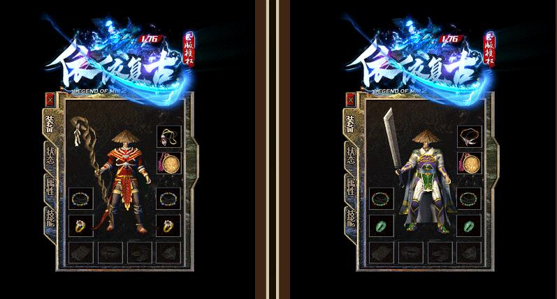 新开单职业传奇游戏的地图里面的boss都非常具有挑战性