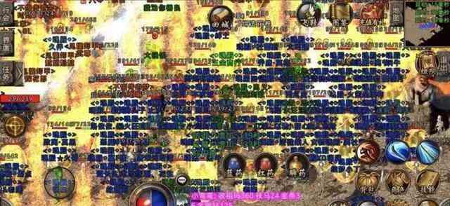 分析超变传奇手机版中游戏中迷失洞穴装备爆点